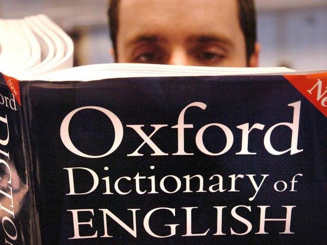 Dictionary Book