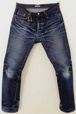 3D Effect Panel Jeans