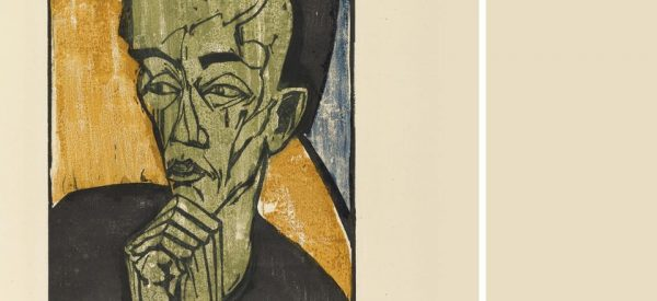 German Expressionism Art