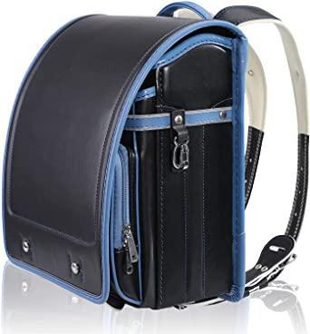 Randoseru Bag