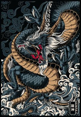 Ryūjin Dragon