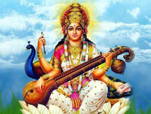 Saraswati The Goddess Of Learning