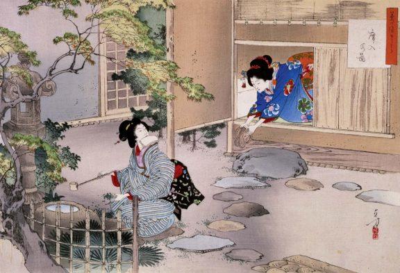 Ukiyo E Art